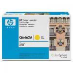 cumpără HP TONER GAL Q6462A MFP4730
