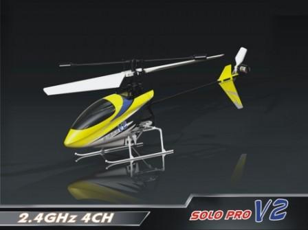 cumpără Elicopter Solo Pro 260-V2