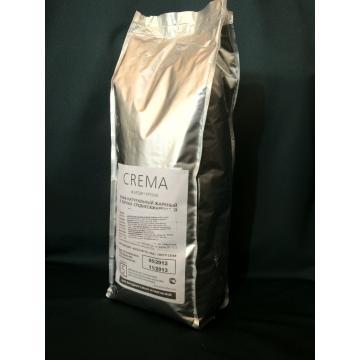cumpără Cafea naturala boabe