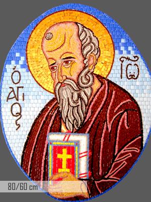 cumpără Icoana Sfantul Andrei