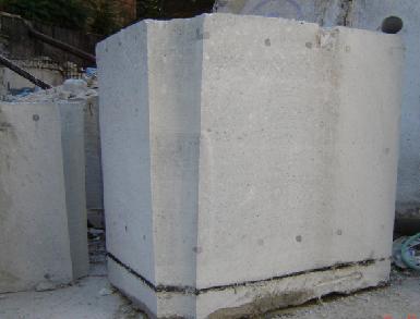 cumpără Pereti din beton armat