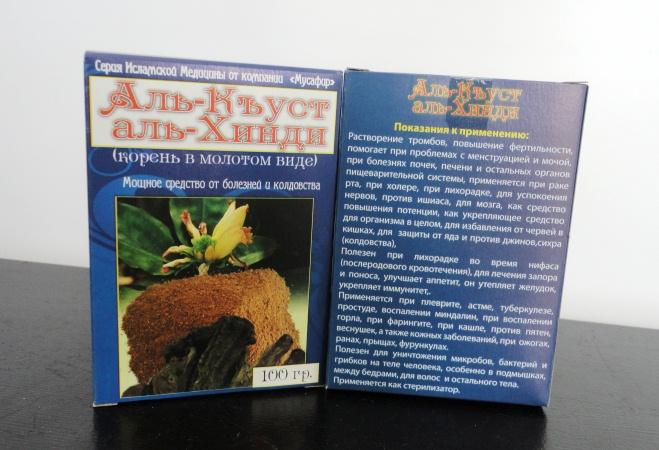 cumpără Produse apifito