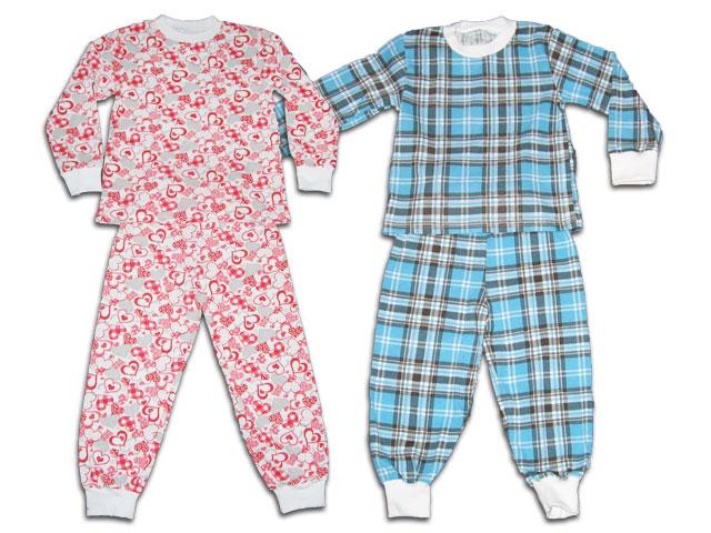 cumpără Pijamale pentru copii