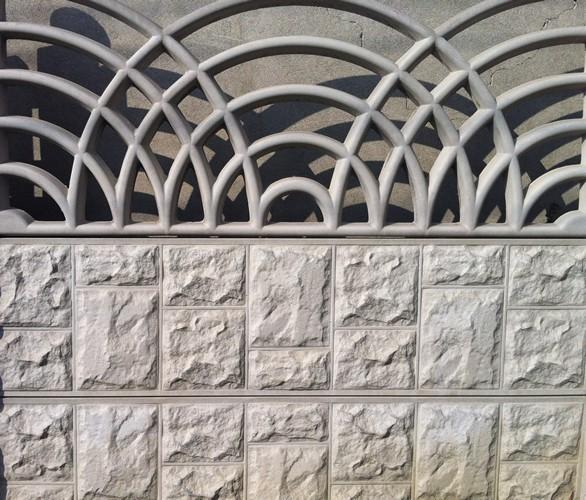 cumpără Gard din beton