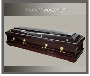 cumpără Sicriu BOSTON2