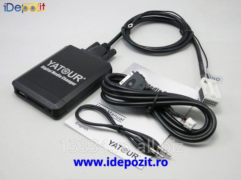 cumpără Magazie de CDuri virtuala, cu port USB, iPhone, iPod, SD card