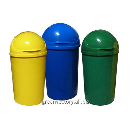 cumpără Cos gunoi 25 litri