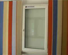 Sistem de umbrire cu lamele din material textil suspendat