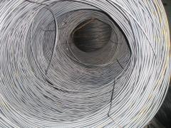 Otel beton profilat laminat la cald