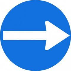 Indicator de circulatie