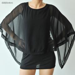 Bluza din Voal Stil