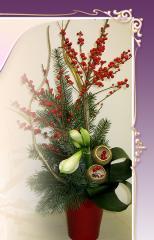 Aranjamente florale Flo