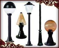 Lampi/stalpisori decorativi de curte si gradina