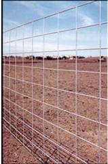 Gard interior