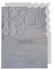 Articole funerare