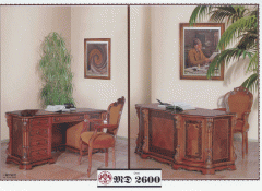 MD 2600 England office
