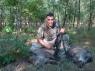 Espingardas  de caça