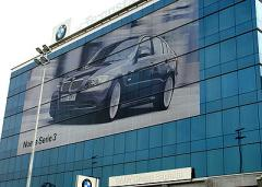 Folie autocolanta ORAJET Economy Window Graphics