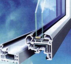 Profile din aluminiu