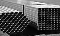 Links of reinforced concrete rectangular pipes