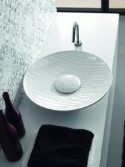 Lavoar ceramic