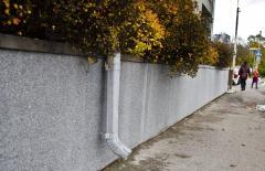 Placi de constructie din beton armat