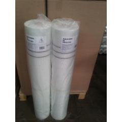 Plasa de armare din fibra de sticla 145 g/mp