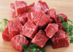 Carne de vita refrigerata