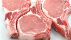 Carne de porc refrigerata