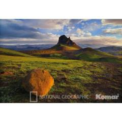Fototapet decorativ Komar cu peisaj Iceland 1600