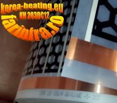 Folie termica de incalzire KH 203 DC 12