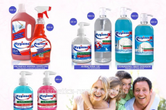 Disinfectants Universal - Brand Hygiene