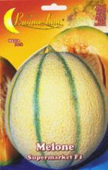 Seminte de pepene galben
