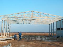 Constructie metalica