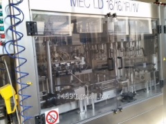 Machines and the equipment for manufacture