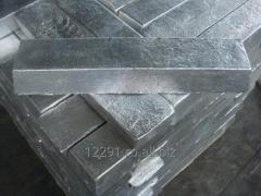 Lingouri din metale neferoase