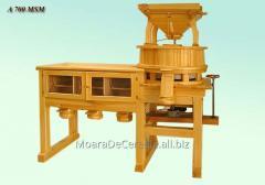 Modular mills