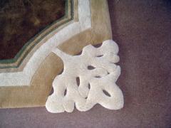 Covor de lana pătrat, culoare alb-maro, model cu broderie - 85