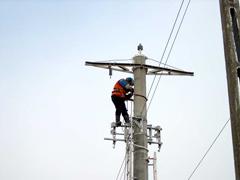 Comanda Instalatii electrice industriale