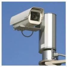 Comanda Sisteme tehnice de securitate