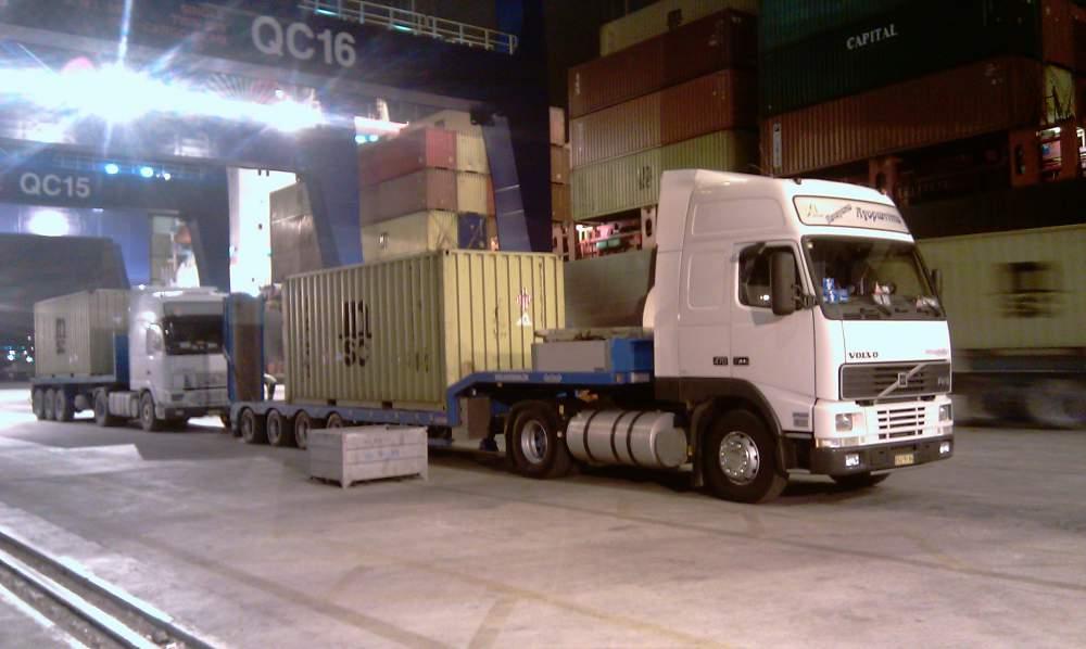 Comanda Servicii de transportare cargo greu negabarit