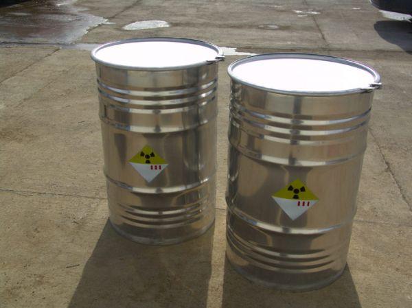 """Comanda Productie containere tip """"A"""" din inox"""