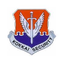 Comanda Servicii de pază
