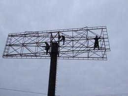 Comanda Vopsitori de structuri metalice civile si industriale