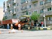 Comanda Lucrări de construcţie, drumuri, poduri şi consolidări terasamente