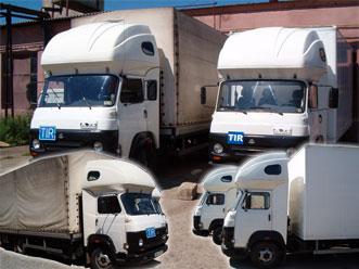 Comanda Transport intern si international