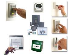 Proiectare sisteme de securitate