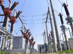 Centrale electrice