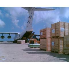 Transport aerian de marfuri