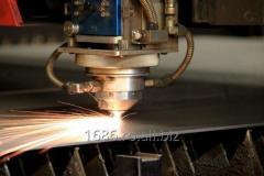 [Copy] Debitare Laser